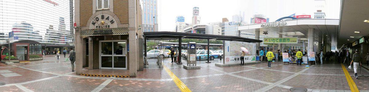 家出人の潜伏が多い横浜駅周辺
