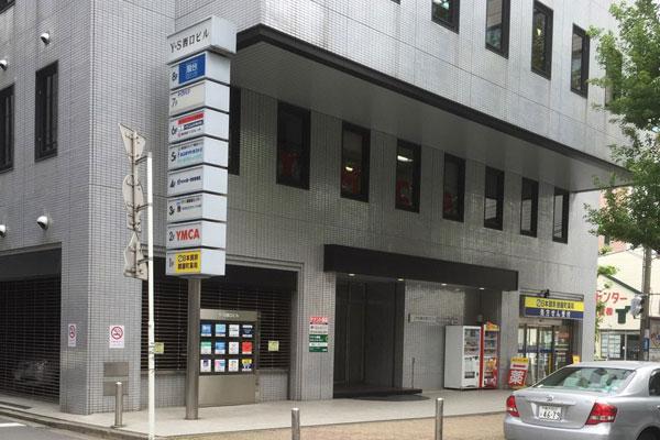 YS横浜西口ビル