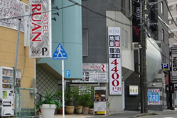 新横浜駅前のラブホテル街